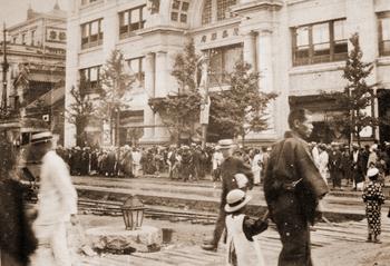 1921 三越呉服店.JPG