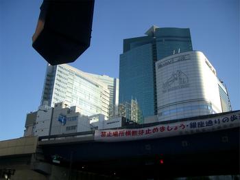 新橋1のコピー.jpg