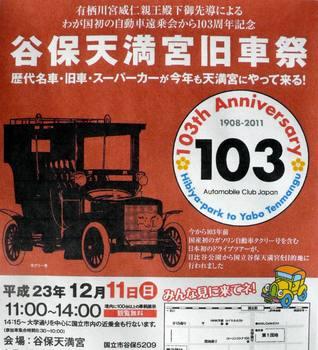 P1180664-2.JPG