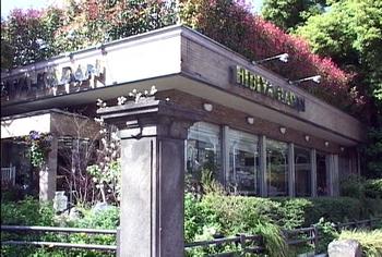 2003.4 日比谷花壇 7.JPG