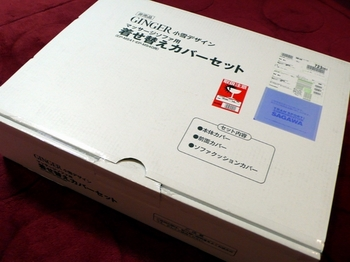 P1150346.JPG